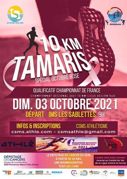 Course pédestre : Les 10 km de Tamaris à La Seyne-sur-Mer - 0