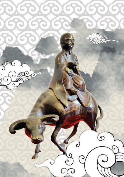 Visite commentée « Taoïsmes, philosophie et magie » au MAA à Toulon - 0