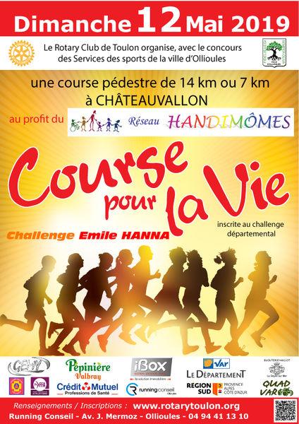 La course pour la vie – Challenge Emile Hanna à Toulon - 0