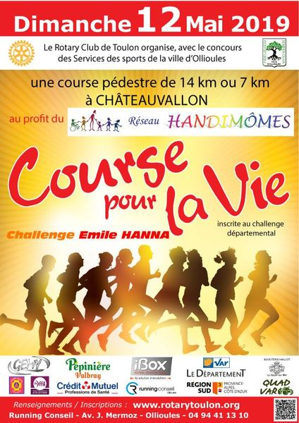 Course pour la vie 2019 – challenge Emile Hanna à Ollioules - 0