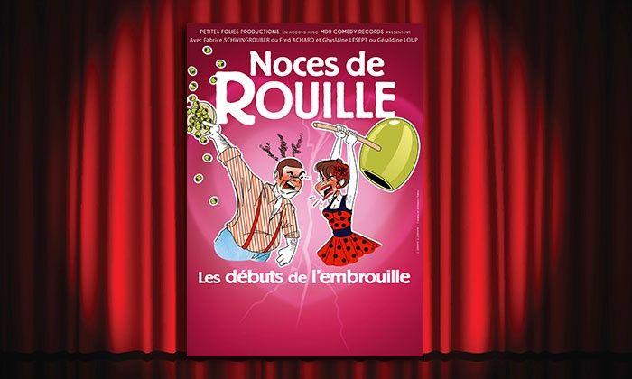Festival Les étoiles sur le sable: «Noces de rouilles» à Hyères - 1