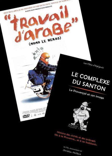 Cinéma – Le complexe du Santon et Travail d'Arabe à Toulon - 0
