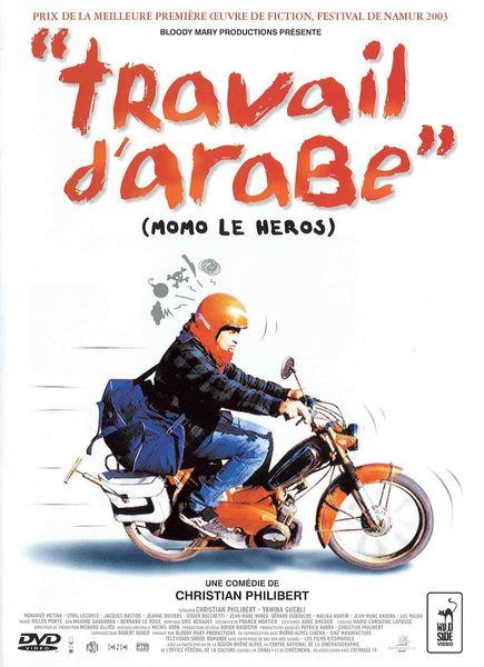 Cinéma – Le complexe du Santon et Travail d'Arabe à Toulon - 2
