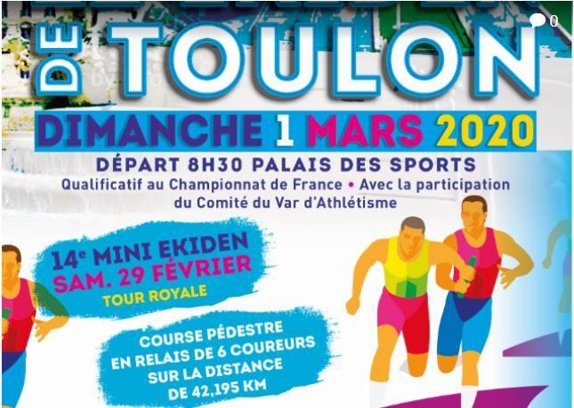 Athlétisme – 22e Ekiden de Toulon à Toulon - 1