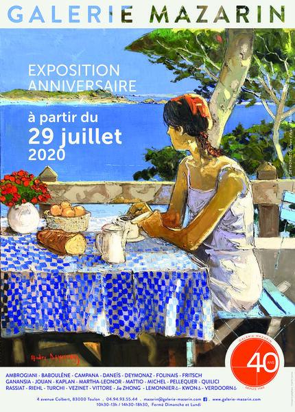 Artistes à découvrir / Exposition de Noël de la galerie Mazarin à Toulon - 0