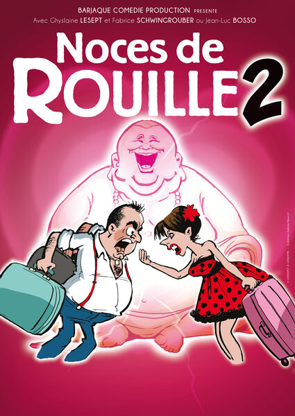 Spectacle – Noces de Rouille2 à Toulon - 0
