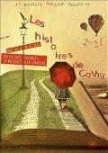 Les Histoires de Cathy